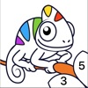 Chamy - 数字で塗り絵。数字で色を付ける塗り絵帳