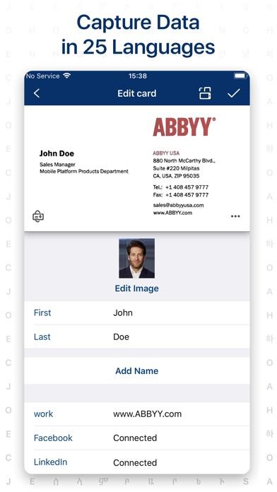 Business Card Scanner Screenshot