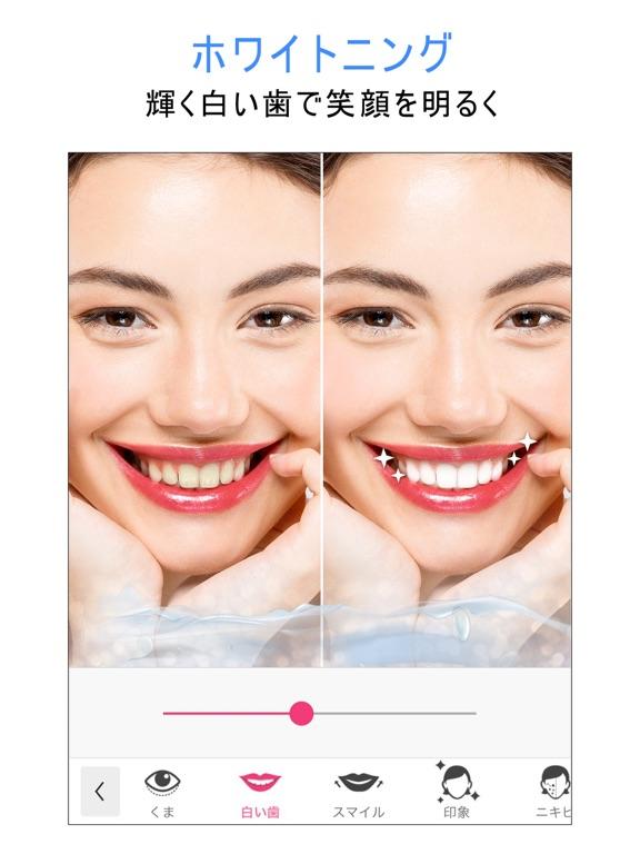 YouCam メイク -化粧なしで盛れるメイク・ヘアカラーのおすすめ画像7