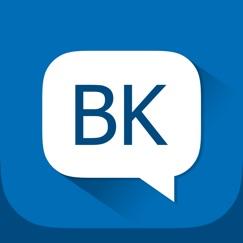 Messenger for VK (для ВК) Обзор приложения
