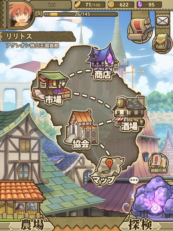 カルディア・ファンタジー 魔物姫たちとの冒険物語のおすすめ画像5