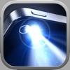 懐中電灯 ® - iPhoneアプリ