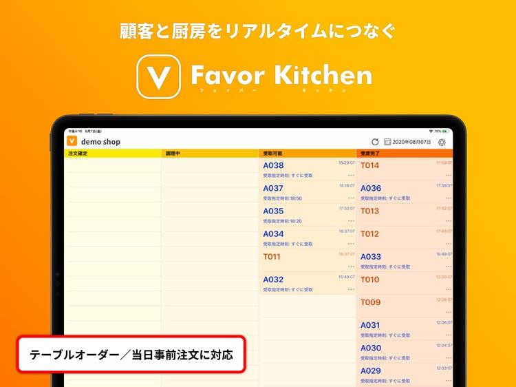 Favor Kitchen