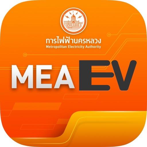 MEA EV