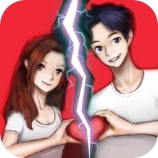 情侣的秘密 - 无敌侦探之恋爱游戏