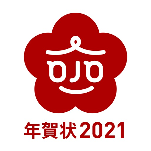 年賀状2021 サラ年賀状