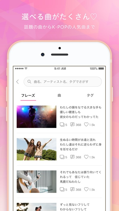 Lylink リリンク - プリや写真、音楽で動画を作れる!のおすすめ画像3