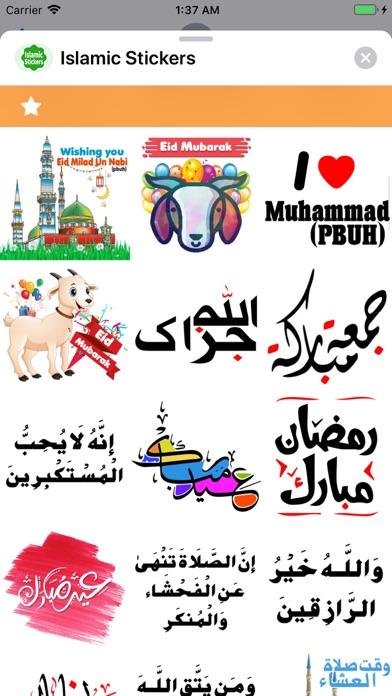 Screen Shot Islamic Stickers ! 3