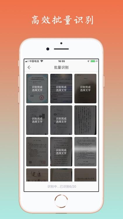 BaiOCR - Text grabber scanner