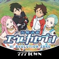 【月額課金】[777TOWN]P交響詩篇エウレカセブン HI-EVOLUTION ZEROのアプリアイコン(大)