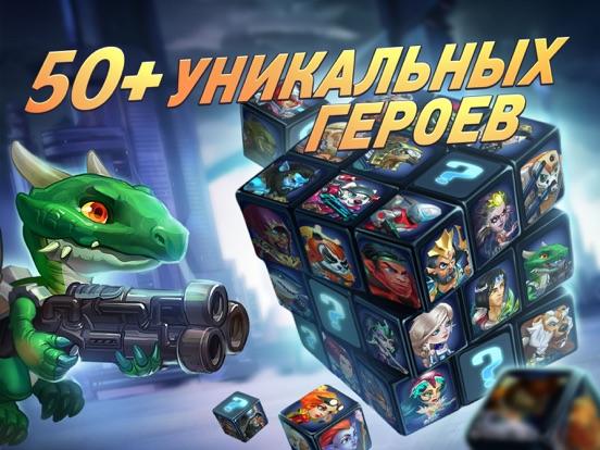 Battle Arena: РПГ и битвы на iPad