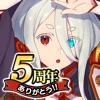 妖怪百姫たん! - iPhoneアプリ