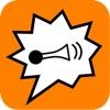 面白いサウンドエフェクト - iPhoneアプリ