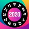 2020年日々の星占いアプリ