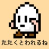 Clicker Cave RPG - iPhoneアプリ