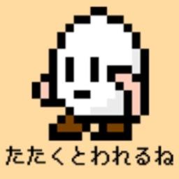 Clicker Cave RPG