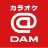 カラオケ@DAM-精密採点ができる本格カラオケアプリ