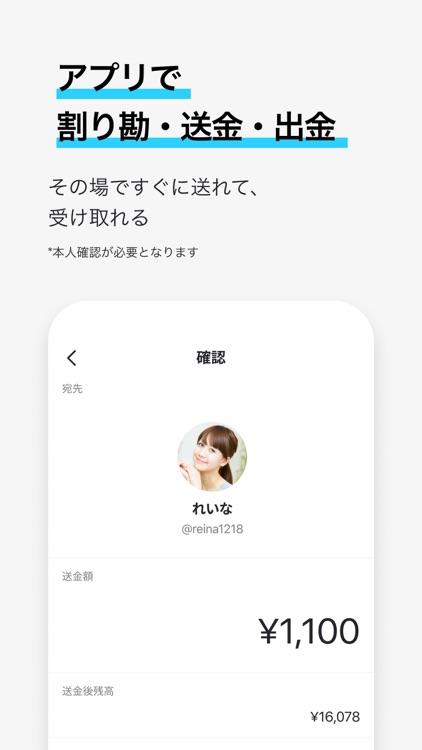 Kyash(キャッシュ)-Visaカードが使えるスマホ決済 screenshot-7