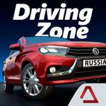 Driving Zone: Russia на пк