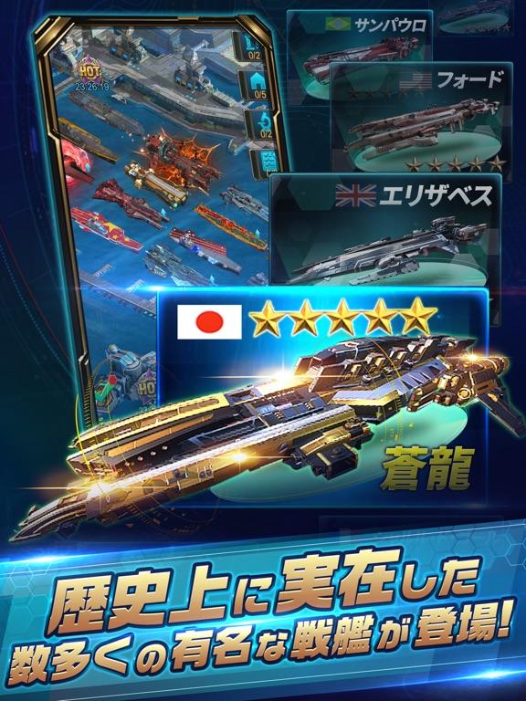 戦艦ファイナルのおすすめ画像2