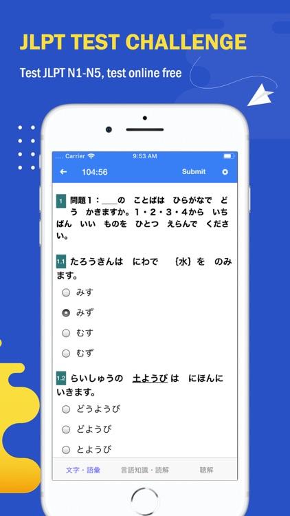 Japanese Dictionary Mazii screenshot-5