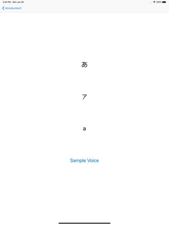Screenshot #6 pour Kanji Step 1