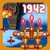 1942 Classic Arcade