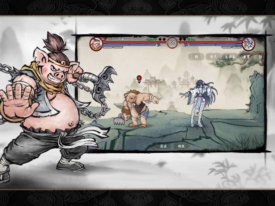 Gado Fightのおすすめ画像4