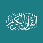 Quran - by Quran.com - قرآن pour pc