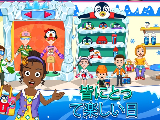 My Town : ICEE™ Amusement Parkのおすすめ画像5