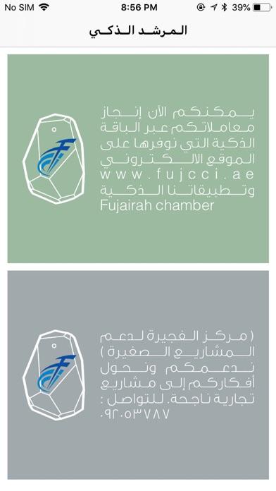 Proximity Fujairah