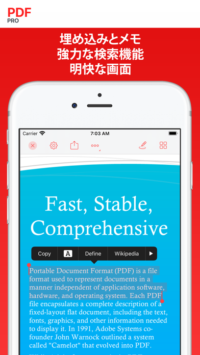 PDF Pro 4 ScreenShot0