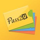 Pass2U钱包 - 会员卡/优惠券/各式票券 icon