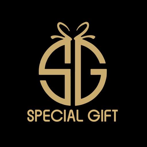 special gift هدية