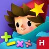洪恩数学 - 儿童幼升小数学启蒙教育 - iPhoneアプリ
