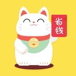 淘券猫App-领优惠券购物省钱的APP