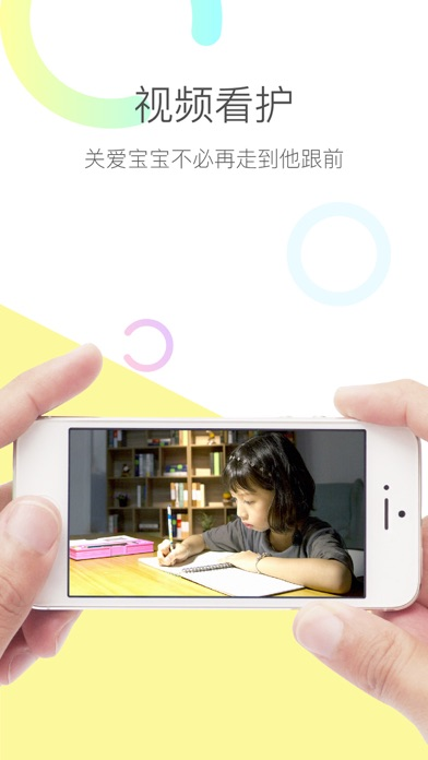Screenshot for 火灵龙 in United States App Store