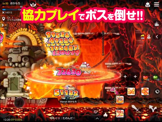 メイプルストーリーM 名作オンラインMMO RPGゲームのおすすめ画像5