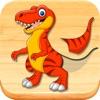 ディノパズル - 子供のための恐竜のゲーム
