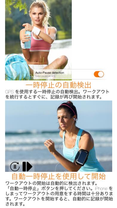 run.App – GPSとランニングのおすすめ画像8