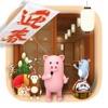 脱出ゲーム-New Year年越し蕎麦 iPhone / iPad