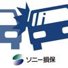 ソニー損害保険株式会社(Sony Assurance Inc.) - ソニー損保の緊急時サポート アートワーク
