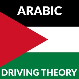 Arabic - UK Driving Theory