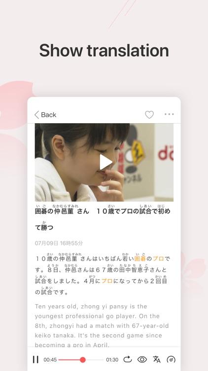 Easy Japanese News screenshot-3