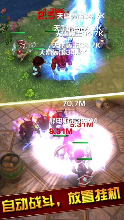 独立骑士团-暗黑英雄放置挂机游戏 screenshot-0