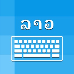 Lao Keyboard And Translator