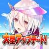 イドラ ファンタシースターサーガ - iPhoneアプリ