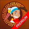 Filoponos Premium