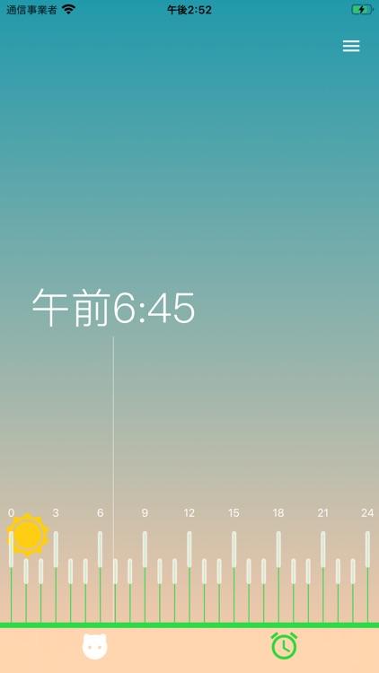Q-Chan screenshot-5