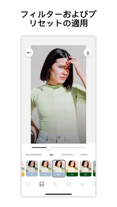 Instasize:写真加工・動画編集アプリ ScreenShot0